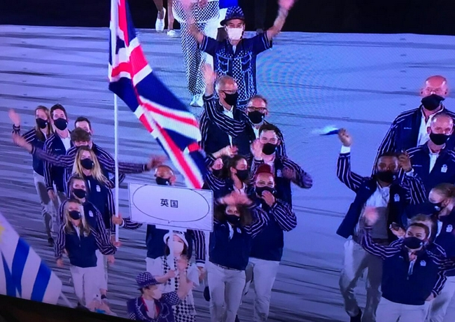 """奥运开幕式日本用汉字引领牌""""<a href="""