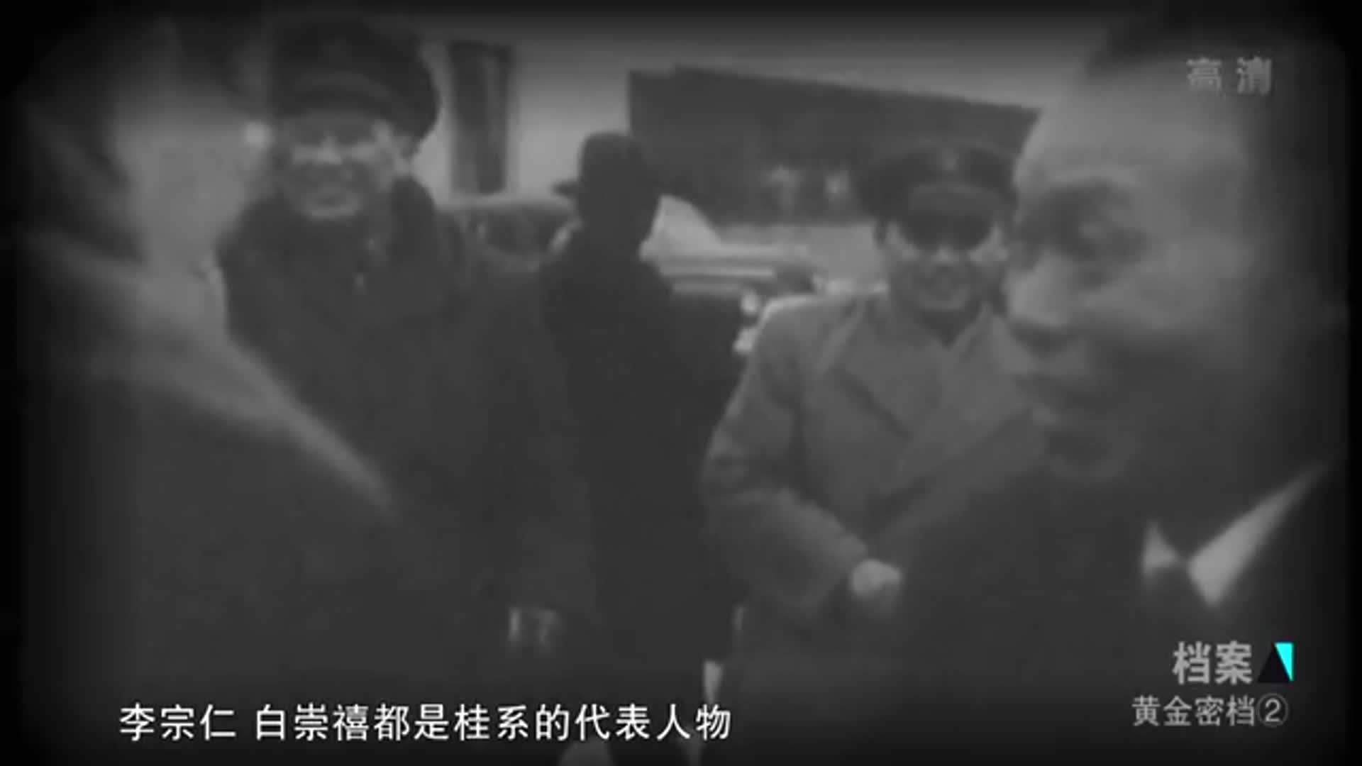 老蒋的海上秘密金库,乃是<a href=