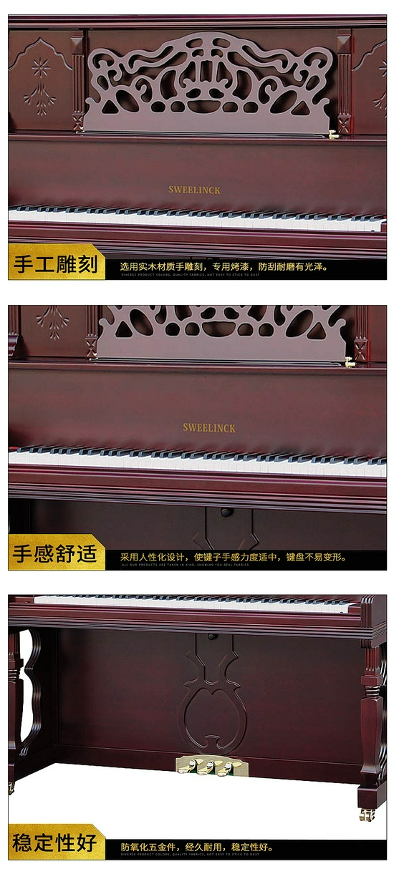 斯韦林克钢琴传承<a href=